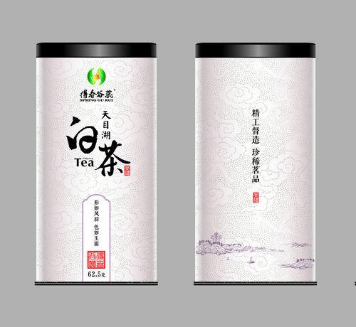 2019新茶天目湖白茶