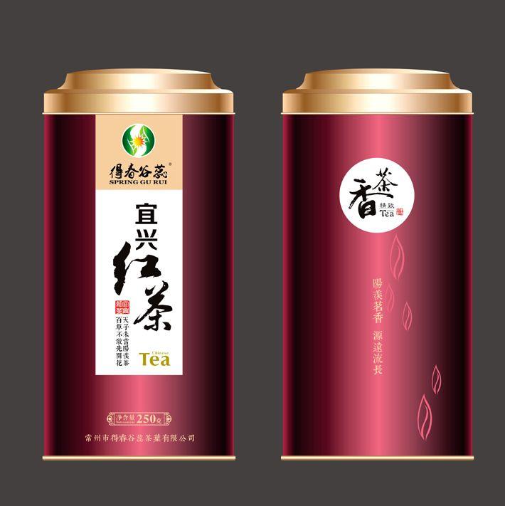 2019新茶宜兴红茶