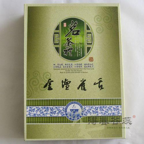中秋节金坛雀舌礼盒