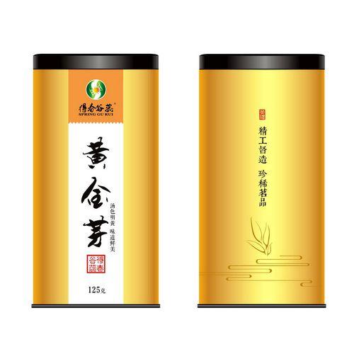 预定2019新茶溧阳黄金芽